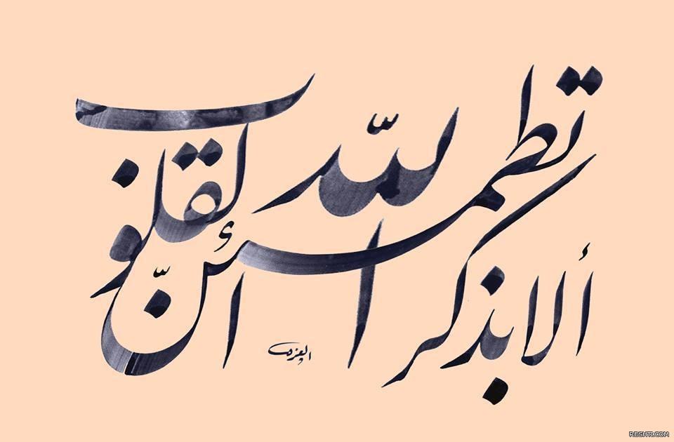 أمشاق فارسي- فادي العزه 27