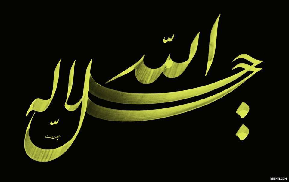 أمشاق فارسي- فادي العزه 33