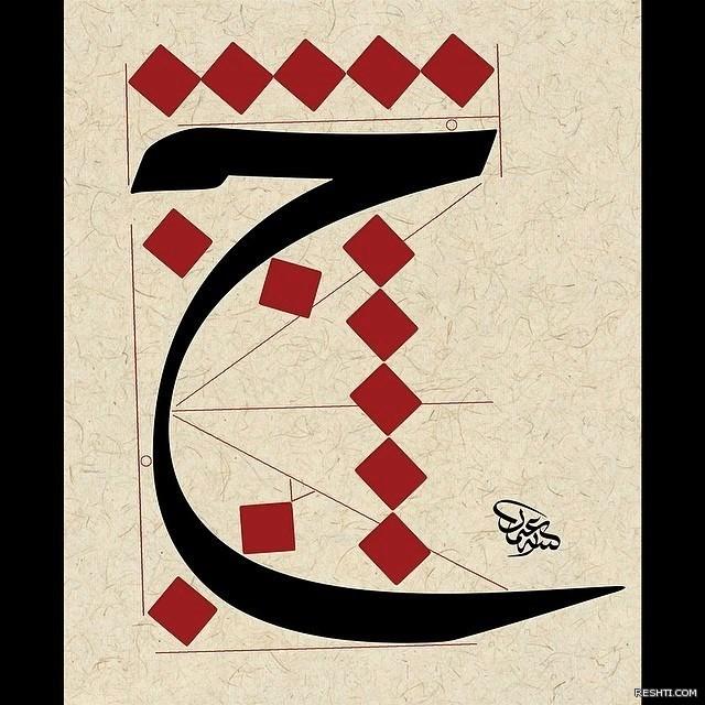 لوحات وروائع الأستاذ عثمان أوزجاي
