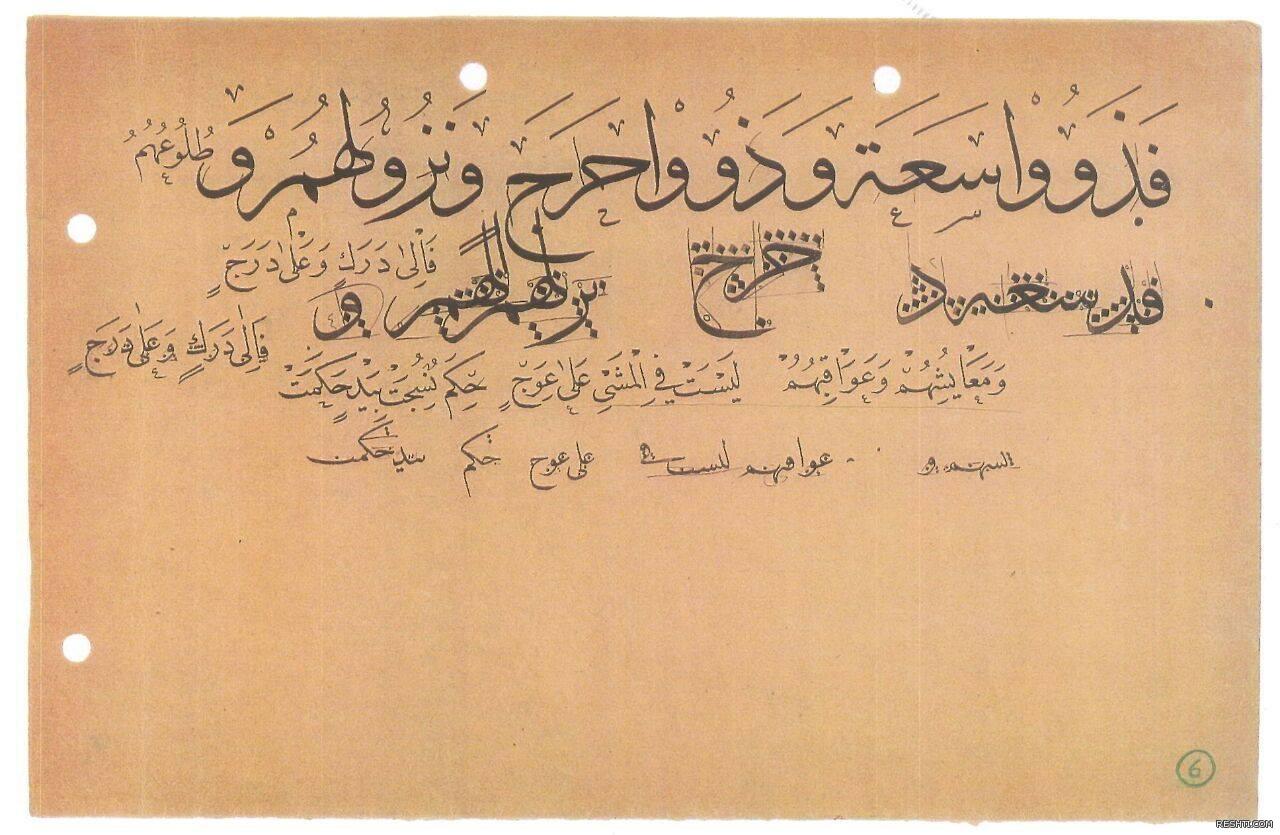 مصطفى حليم اوزيازيجي