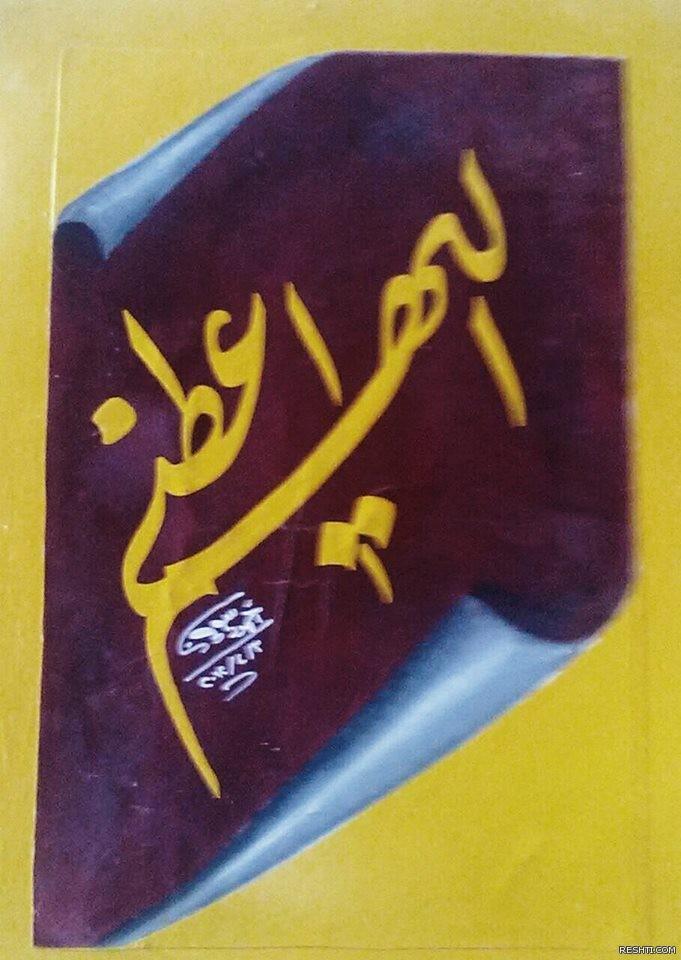 الخطاط  والفنان التشكيلي أحمد دسوقي 1