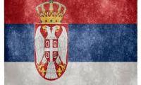 بلغراد  - Beograd - bɛˈɔɡrad