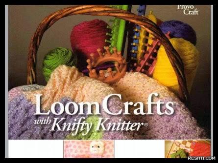 مجلة  Loom Crafts