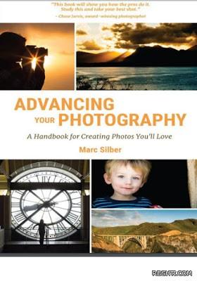 كتاب اسرار افضل مصوري العالم للتصوير الفوتوغرافي