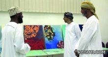 """أختتام دورة """"فن تشكيل الحروفيات"""" بجمعية المرأة العمانية بالبريمي"""