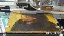 """أشعة إكس تكشف لوحة خفية تحت لوحة ديغا """"صورة سيدة"""