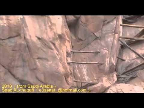 آثار لحضارة قديمة بالسعودية Wonders of the World From Saudia