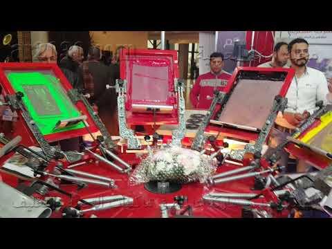 ماكينة طباعة سلك سكرين ،شرح ماكينة طباعة سيلك سكرين دائرية