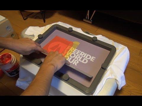 Screen Printing   T-Shirt   DIY