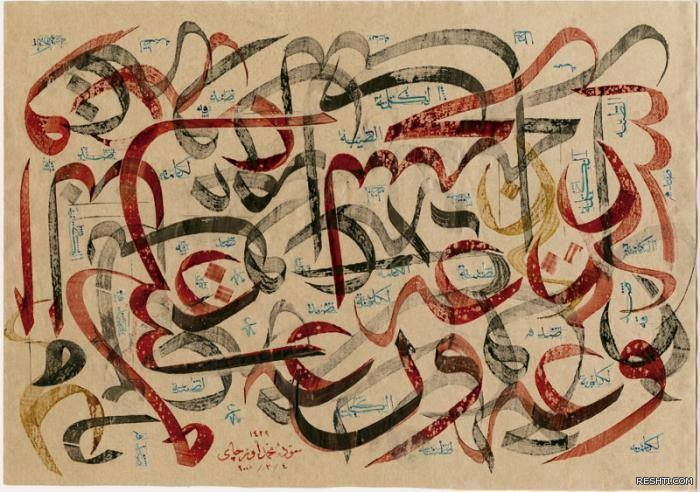 مجموعة من روائع الأستاذ محمد اوزجاي
