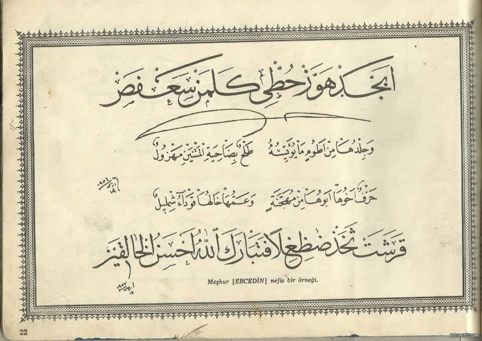 مشق مصطفى حليم اوزيازيجي