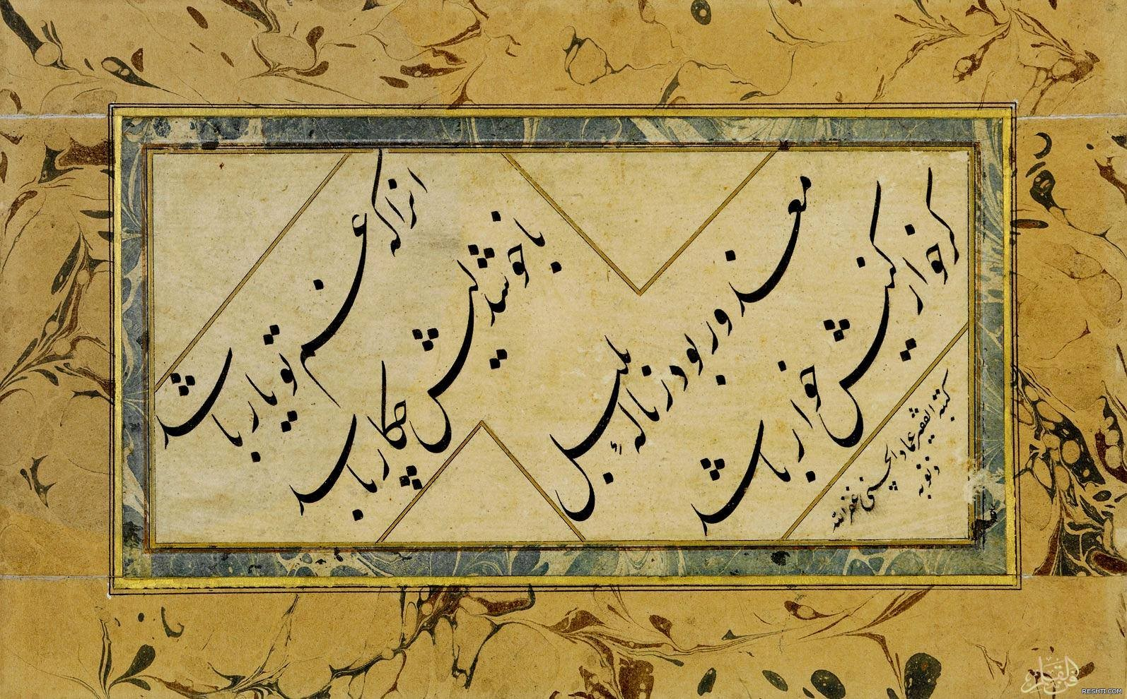 مير عماد الحسني معلم النستعليق الأول
