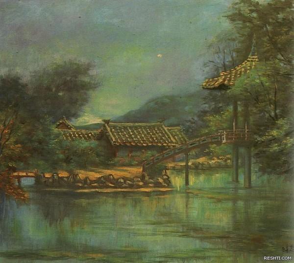 Byun Shi Ji 18