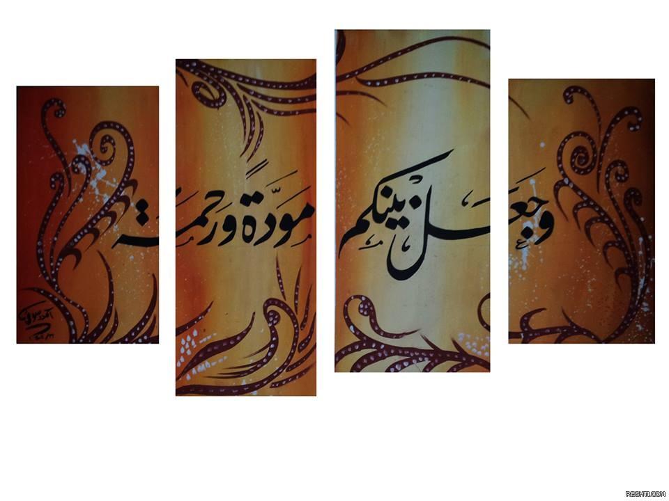 الخطاط  والفنان التشكيلي أحمد دسوقي 8