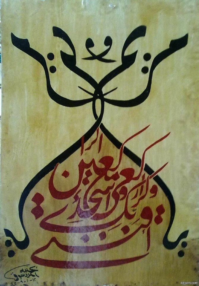 الخطاط  والفنان التشكيلي أحمد دسوقي 10