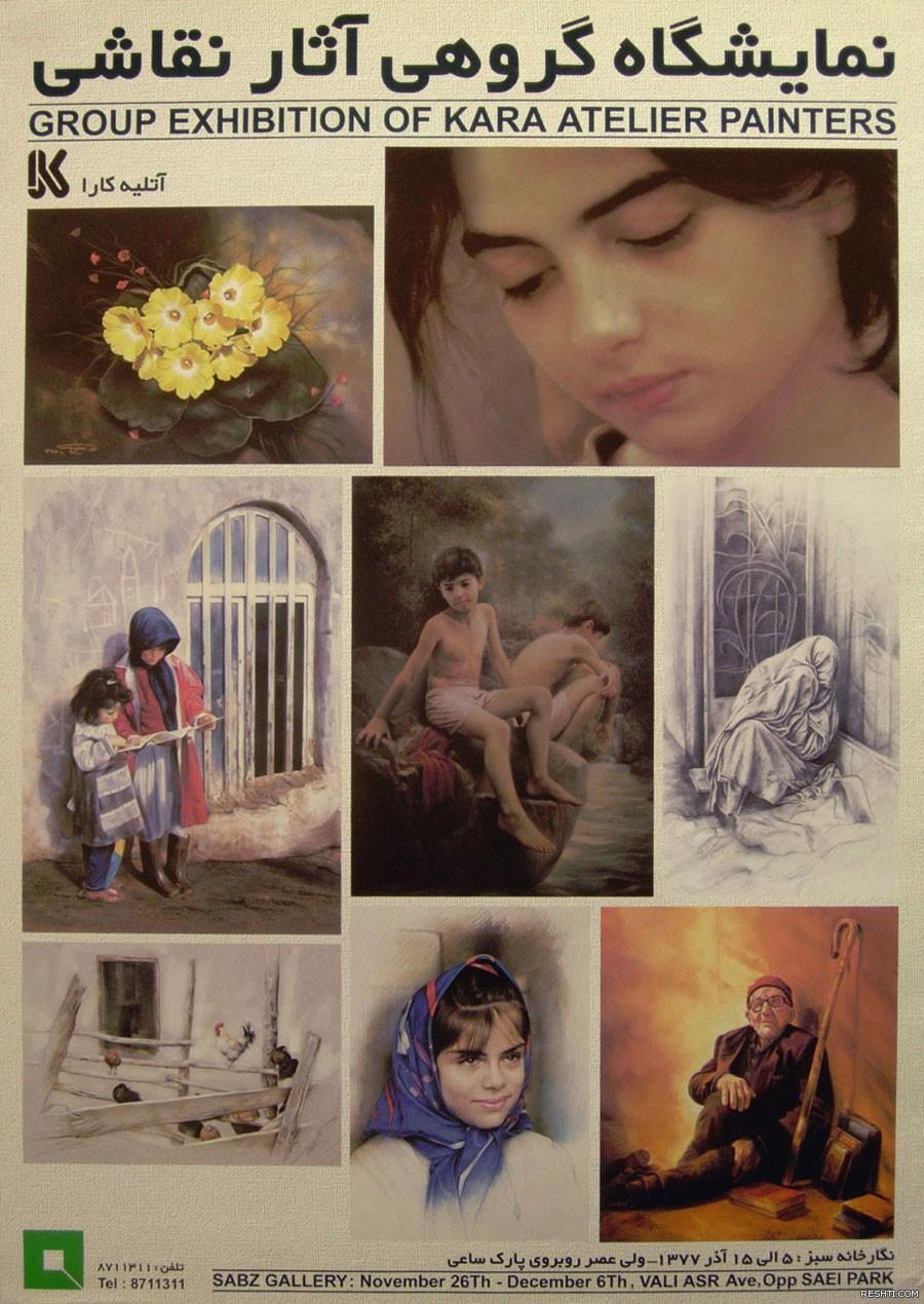 majid arvari (8)