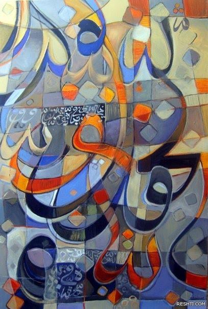 artist fahad kholaif (5)