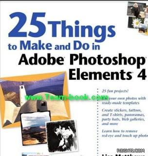 كتاب 25 سر في الفوتشوب حصريا