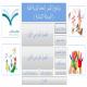 برنامج اليسر للمعلمين والمعلمات لمادة التربية الفنية