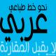 HacenSudan