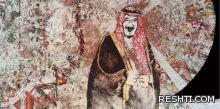 الفنانة غالية آل مزيد: المجمع الملكي تعزيز للفنون ونقلة نوعية في التاريخ الثقافي والفني للوطن