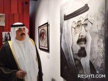 """(بالصور) .. """"ملك الإنسانية""""معرض لطالبات جامعة الأميرة نورة"""