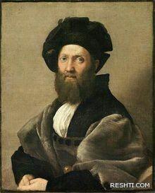 من الفنان الذي رسم اللوحة (( بورتريه بالداساري كاستيليوني )) ؟