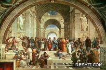 من الفنان الذي رسم اللوحة (( مدرسة أثينا )) ؟